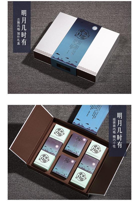 包装网站|印刷网站|不干胶|酒盒包装|包装印刷